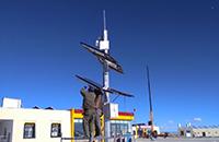 西藏安防无线安保项目